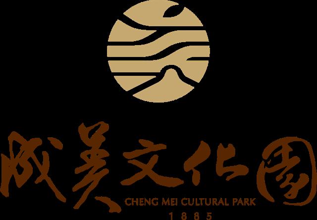 成美文化園LOGO